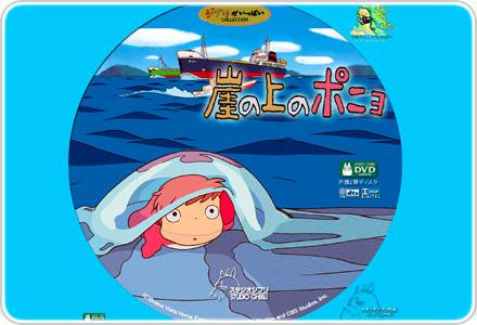 DVD(アニメ)鑑賞